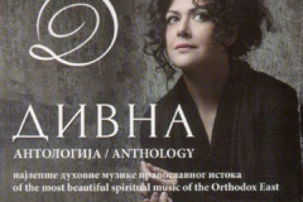 divna-antologija-cd-v